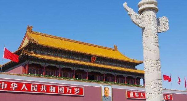 北京一地—帝都奢靡之旅