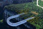 武隆(常规) 世界自然遗产5A景区 天坑三硚 仙女山 地缝三球王会电竞app下载